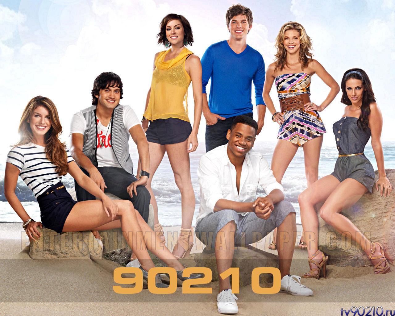 90210 Новое Поколение Онлайн